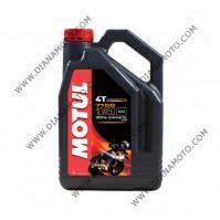 Масло Motul 7100 10W50 4T пълна синтетика 4 литра к.11647