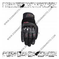 Ръкавици Air Tech черно-червени Nordcode размер 2XL к. 2769