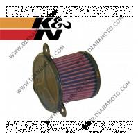 Въздушен филтър K&N HA-6089