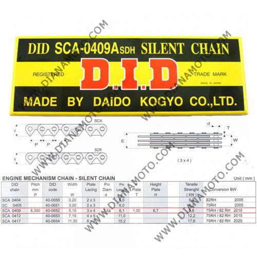 Ангренажна верига DID SCA409 - 124L к. 5746