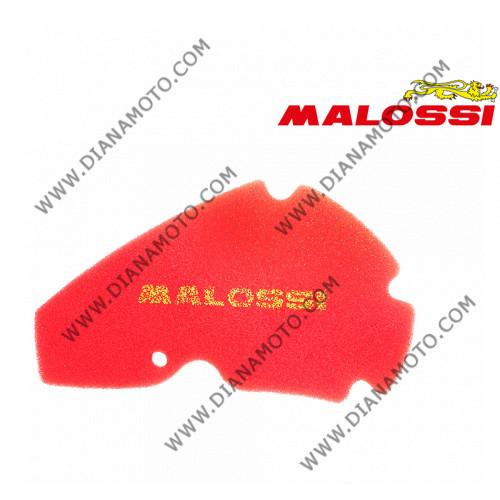 Въздушен филтър Malossi 1413713 Aprilia Scarabeo 125-200 k. 4-200