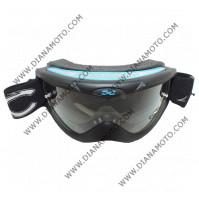 Очила за крос черни X FORCE к. 7901
