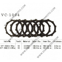 Съединител  NHC  136x101x3 -6бр  136x108x3 -1бр 10 зъба CD1181 R Friction Paper к. 14-163