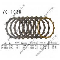 Съединител NHC 150x116x3 -7 бр 150x122.5x3.3 -1 бр 12 зъба CD1302 R Friction Paper к. 14-187