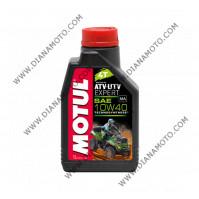 Масло Motul Atv Utv Expert 10w40 полу синтетика 1 литър к. 11015
