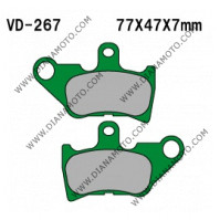 Накладки VD 267 FA336 LUCAS MCB728 Taiwan Органични к. 3878