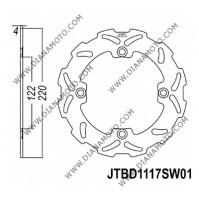 Спирачен диск заден Honda CR 125 250 95-97 ф 220x122x4.0 мм 4 болта JT 1117 к. 3822