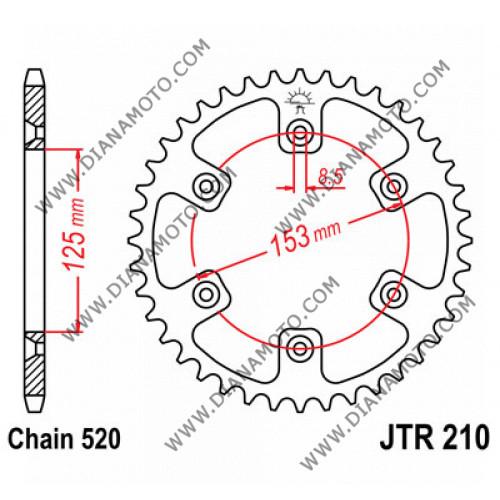 Зъбчатка задна  JTR 210 - 48 к. 7164