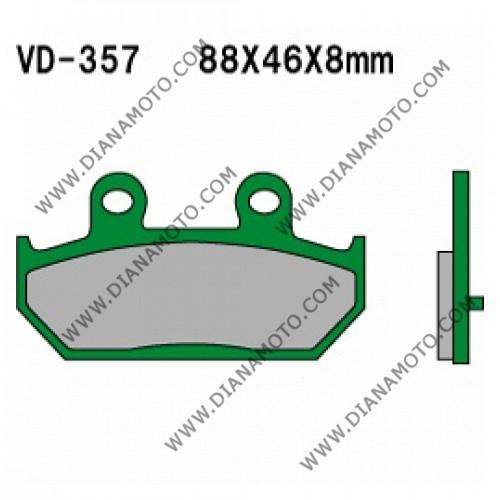 Накладки VD 357 EBC FA412 FERODO FDB2173 LUCAS MCB571 MC62B4 Nagano Органични к. 8775