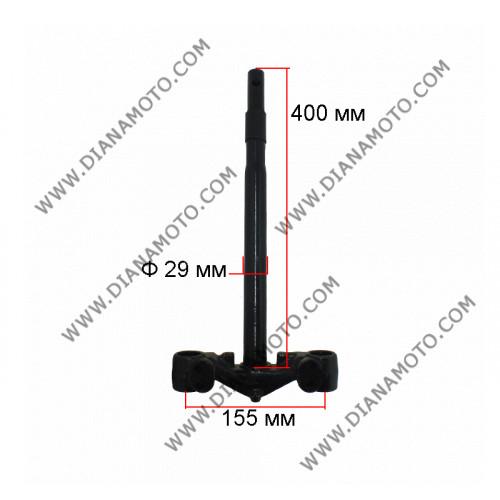 Вилка Longjia LJ50QT-L 4T к. 3-598