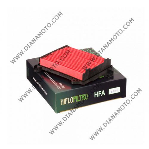 Въздушен филтър HFA1209 k. 11-485
