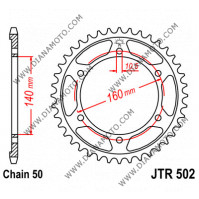 Зъбчатка задна JTR 502 - 45 к. 7212