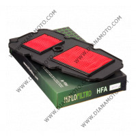 Въздушен филтър HFA1615  k. 11-143