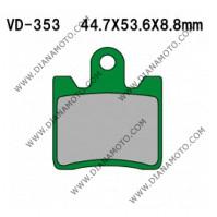 Накладки VD 353 EBC FA423/4 FA283 FERODO FDB2085 LUCAS MCB706 Ognibene 43026500 Органични к. 41-133