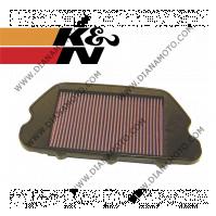 Въздушен филтър K&N HA-1197