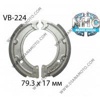 Накладки VB 224 ф 79.3х17мм EBC 501 FERODO FSB730 NHC MBS2208 к. 14-96
