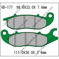 Накладки VD 177 FEDERAL Органични к. 7877