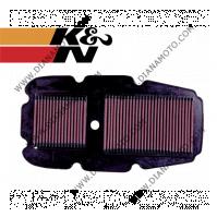 Въздушен филтър K&N HA-6501