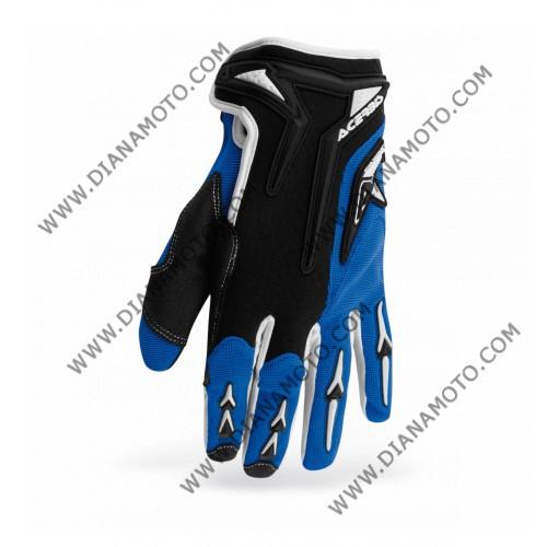 Ръкавици Acerbis MX X2 сини XL k. 8084