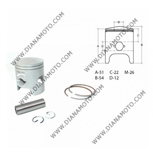 Бутало к-т Honda SFX SXR SGX SKY SH 50 ф 47.00 мм ОЕМ качество к. 7443
