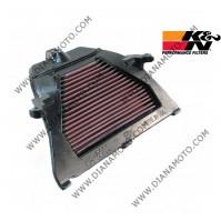 Въздушен филтър K&N HA 6003 к. 5-4