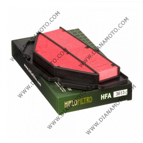 Въздушен филтър HFA3613  k. 11-275