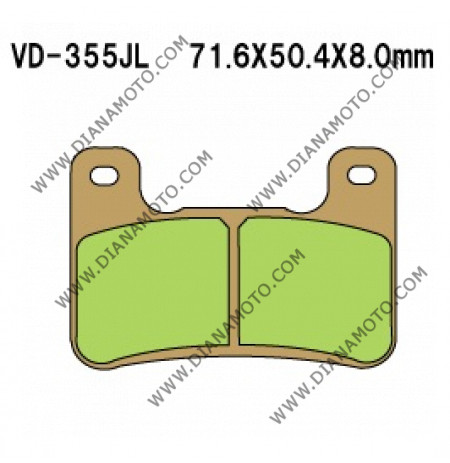 Накладки VD 355 EBC FA379 FERODO FDB2204 FDB2178 LUCAS MCB752 Ognibene 43028901 СИНТЕРОВАНИ к. 41-137