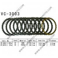 Съединител NHC 139x110x2.6 - 10 бр. 139x116x2.6 - 1 бр. 32 зъба CD3418 R Friction paper к. 14-223