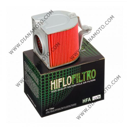 Въздушен филтър HFA1204 k. 11-145