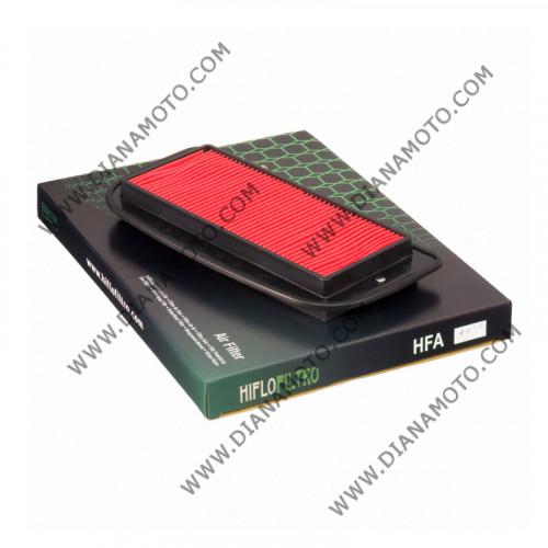 Въздушен филтър HFA4916 k. 11-165