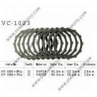 Съединител NHC 161x127x3.8 -8бр 161x135x3.8 -1бр 12 зъба CD1286 R Friction Paper к. 14-179