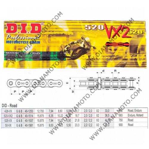 Верига DID 520 VX2 G&B - 112L к. 8282