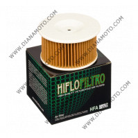 Въздушен филтър HFA2402  k. 11-141