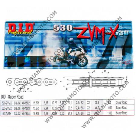 Верига DID 530 ZVMX G&G - 110L к. 5743