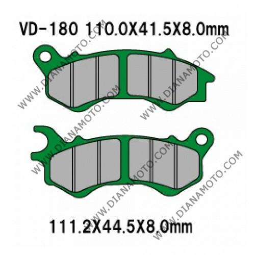Накладки VD 180 EBC FA603 SBS 205 Ognibene 43017900 Органични к. 41-249