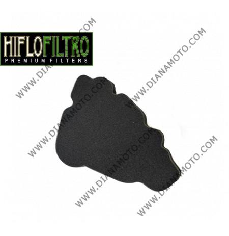 Въздушен филтър HFA5209 к.11-391