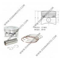 Бутало к-т PGO T-REX 125 ф 52.00 мм болт 13 мм ОЕМ качество к. 1691