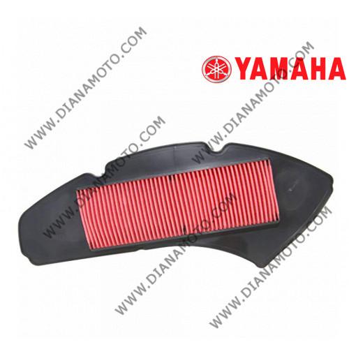Въздушен филтър Yamaha Nmax 125-150 OEM 2DPE445100 k. 27-879