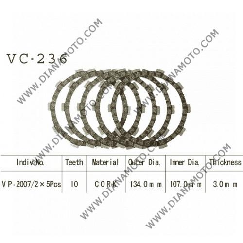 Съединител NHC 134x107x3 -5бр CD2236 R Friction paper к. 14-357