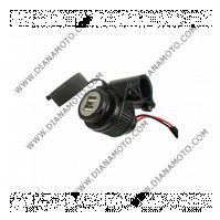USB зарядно за мотоциклет 12V Booster 1803022 к. 10735