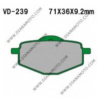 Накладки VD 239 EBC FA101 FERODO FDB383 LUCAS MCB539 Ognibene 43022900 Органични к. 41-130
