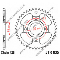 Зъбчатка задна JTR 835 - 46 к. 3975