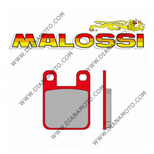 Накладки VD 946 Malossi 6215005SR Malossi VD 946 EBC FA115 FERODO FRP405 CARBONE 2377 3015 Goldfren 121 к. 4-301