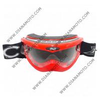 Очила за крос червени X FORCE универсални к. 3234