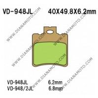 Накладки VD 948 EBC SFA193 FERODO FDB680 NHC O7034 CU-1 СИНТЕРОВАНИ к. 14-56