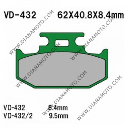 Накладки VD 432 EBC FA152 FERODO FDB659 Nagano Органични к. 2255