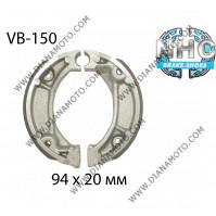 Накладки VB 150 ф 94х20мм EBC 333 FERODO FSB714 NHC MBS1120 к. 14-63