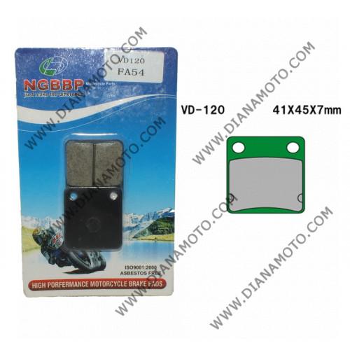 Накладки VD 120 EBC FA54 SBS 536 FERODO FDB250 H1012 CU-1 Органични к. 3-937