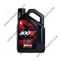 Масло Motul 300V 15W50 4T 4 литра k. 3948