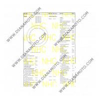 Метални дискове за съединител NHC P041 Honda 124.8x90.3x1.4  24 зъба к. 14-259